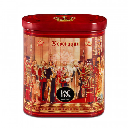 Movenpick Cafe Crema