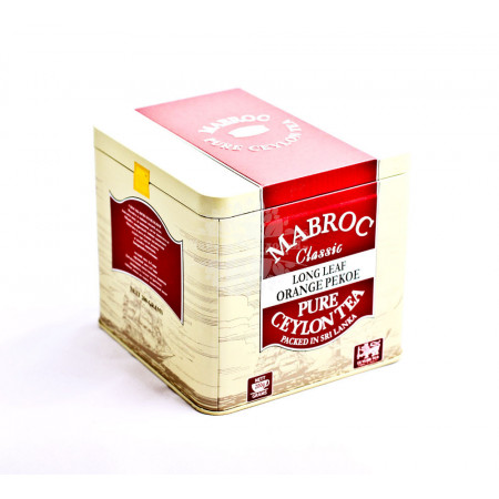 Battler Red Elephant