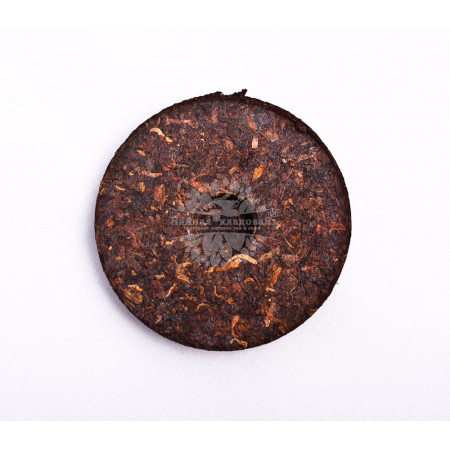 Tarlton Be Happy Forever