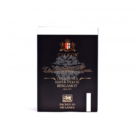 Mouslum Green Tea