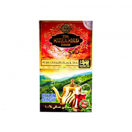 Zylanica Ceylon Green Tea