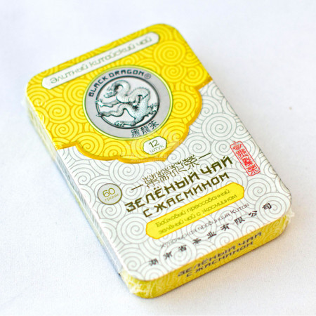 Shere Tea Premium Medium Leaf