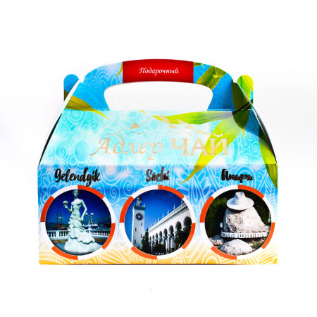 Muhamad Khair Green Tea