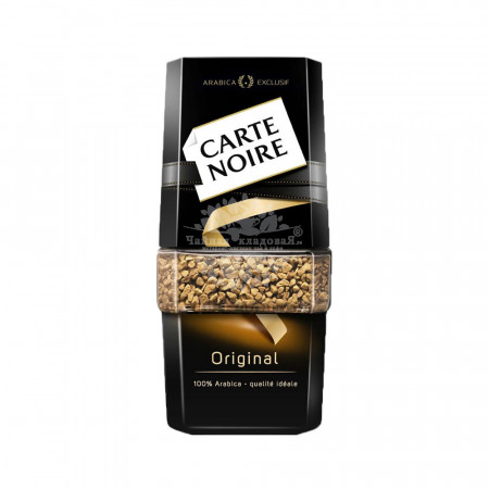 AL Medinat Citrus Green Tea (с Лимоном)