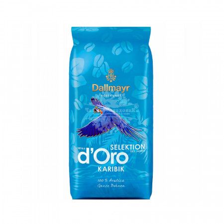 AL Medinat Ginger Black Tea (с Имбирем)