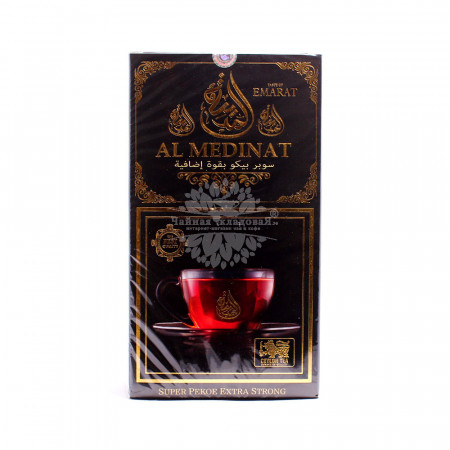 Jones Premium Gun Powder