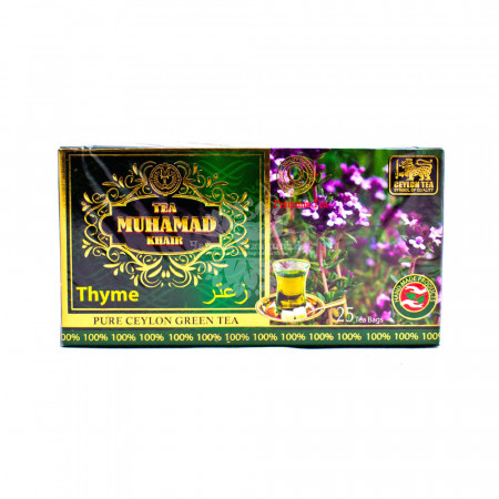 Tarlton Tea for Peace (Дружба)