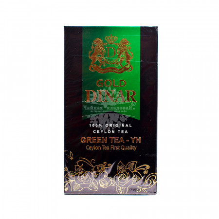 Tarlton Tea for Health (Здоровье)