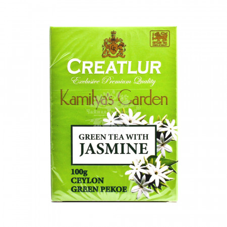 Maharaja Tea Assam Harmutty