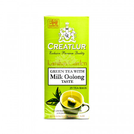 IMPRA Royal Elixir Tea (Зеленый)