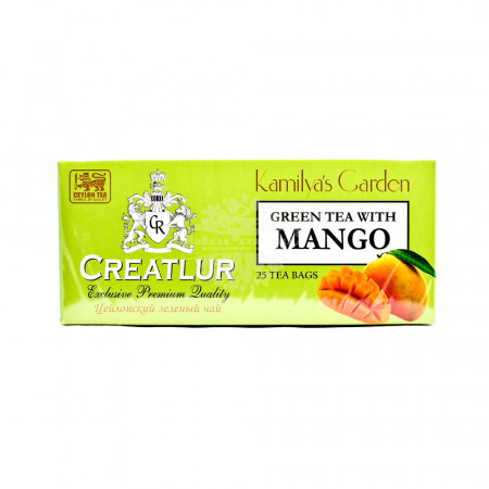 IMPRA Royal Elixir Tea (Золотой)